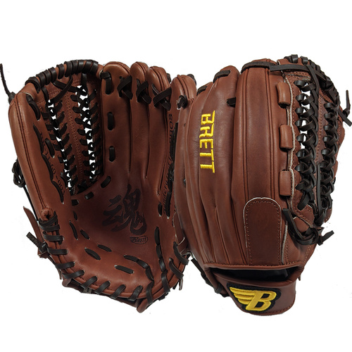 Brett Spirit Pro KIP Leather Baseball Glove 11.75 inch