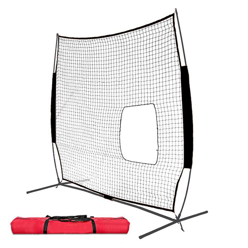 FLEX 7' x 7' Portable Softball / Machine Pitching Screen Net