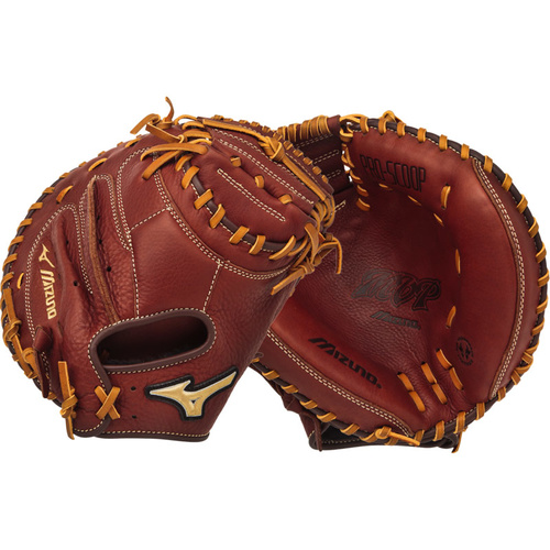 Mizuno GXC58 MVP Baseball Catchers Glove